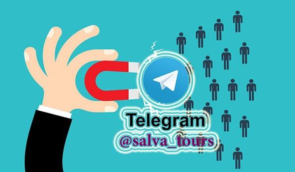 comprar miembros de Telegram